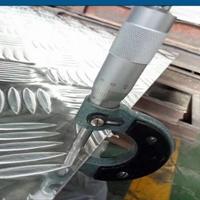 A5056铝管阳极氧化处理性