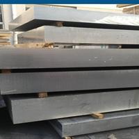 A5056铝管铝型材
