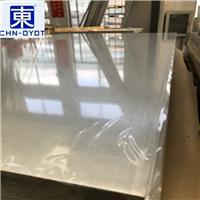 进口铝板6061弯折不变形铝板