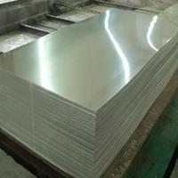 供应1060花纹铝板 0.51.01.52.0mm