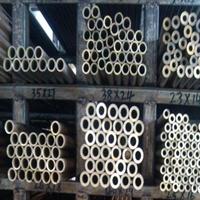 C3603黄铜管12外径国标C3603黄铜管