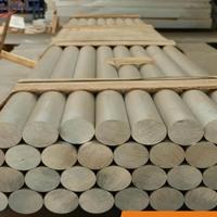 1100耐腐蚀铝棒  1100抗氧化铝棒