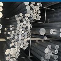 A5056铝管板材