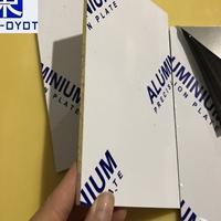 覆膜鋁薄板5252整板銷售 5252批發價