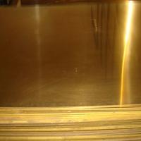 C2680黄铜薄板1.2厚可折弯黄铜板