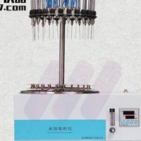 全自动圆形氮吹仪CY-DCY-12Y样品浓缩机