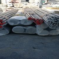 美国进口7075铝板  7075铝板铝棒 低价促销