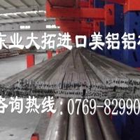 7A04超硬铝板材 产品硬度150度