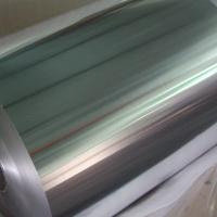 笼屉专用铝卷带,做笼屉蒸笼用合金铝板