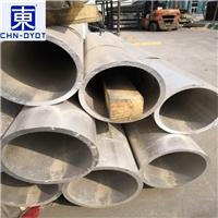 国标5454高强度铝管 5454防锈铝管