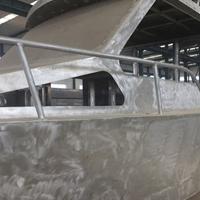 铝船焊接各种铝合金船体铝骨架焊接