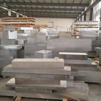 高硬度2024航空鋁板 2024-t351鋁成分