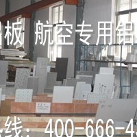 1060H14铝合金厂家 1060H14铝合金价格