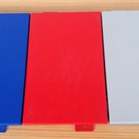 密拼折边平红_蓝_银白铝单板天花实体图案