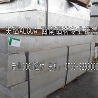 铝板AA5005价格 耐磨性铝板AA5005