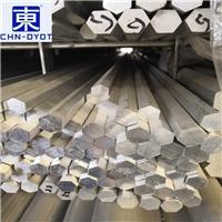 国标7075生产厂家高等铝棒