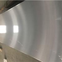 沖壓、鍛造專用O態超強拉伸鋁板
