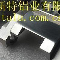 铝座焊接铝合金支座焊接加工