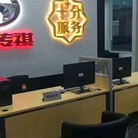 广汽新能源专营店外墙装饰渐变孔单板