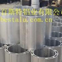 铝合金焊接壳体
