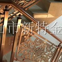 沽源铝雕花别墅楼梯扶手金属扶手铝合金定制