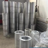 吉林可拉花AA6261鋁管材料批發