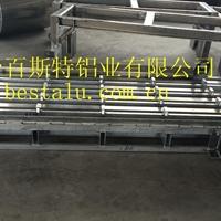 铝型材支架焊接铝型材焊接加工