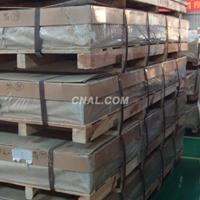 批发高强度5754铝板 优良5754铝板