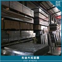 经销3003o环保铝板 3003o耐磨铝板