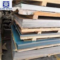 3003铝板材质证明