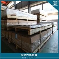 3004-H24防腐铝板 3004铝板出厂价格