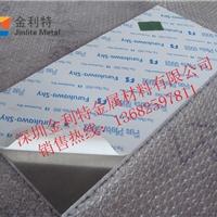 5052中厚铝板  国标铝板切割零售