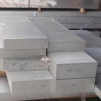 2024国产铝块 AL2024铝块硬度