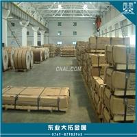 可氧化3003铝板材 可焊接3003防锈铝板材