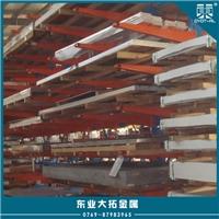 进口3004防锈铝板 A3004铝合金圆棒
