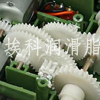 塑料用润滑脂