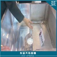 2A11铝屈服强度 2A11铝板性能