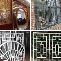广州木纹铝窗花定制
