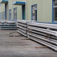 5754貼膜鋁薄板 5754鋁卷環保報告