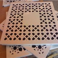 粉末 氟碳铝单板 定制厂家