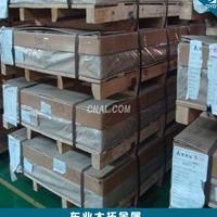 直銷鋁板3003熱軋沖壓 拉絲氧化
