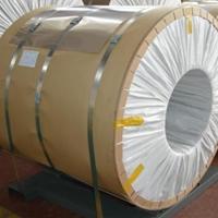 进口铝块2024 AL2024铝厚板