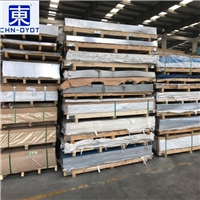 国标3003铝板 3003防锈铝板