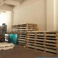现货销售5014高精度模具铝板批发