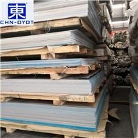 西南铝2A12铝板 2A12铝板厂家报价
