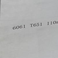 一吨6061铝合金板大概需要多少钱?