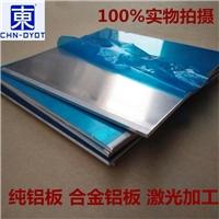 陕西2A12铝板 2A12铝材供应商