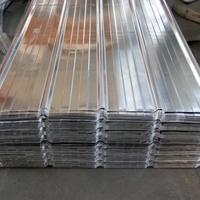 750 820 840 850 860 900鋁瓦、壓型鋁版