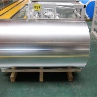 河南明泰铝业空调用铝箔