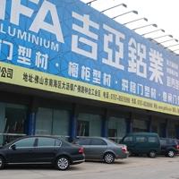 吉亚铝业丨双包边重型推拉门型材
